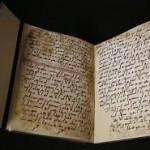 Il Corano è un plagio?
