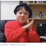 Corea del Nord Trans questi sconosciuti