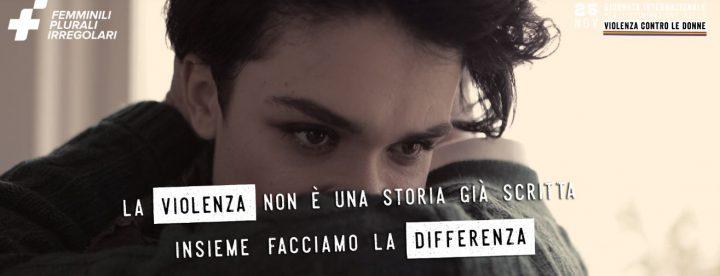 Giornata mondiale contro la violenza sulle donne Lo spot di Arcigay