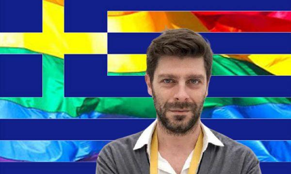 La Grecia e il suo Viceministro alla Cultura LGBT+