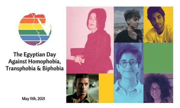 Il Grande Colibrì e la campagna contro le violenze delle persone LGBTQI+ in Egitto