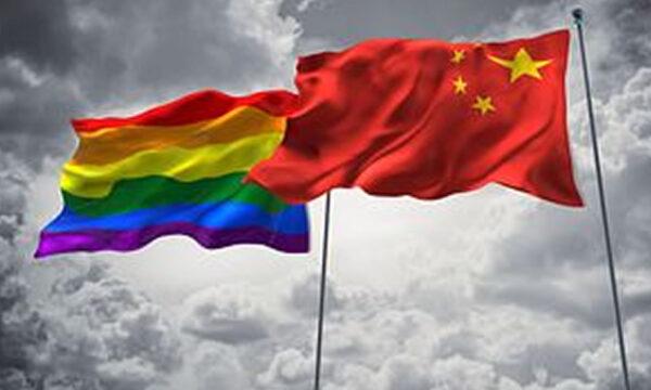 La Cina chiede ai giovani di indicare gli studenti LGBTQ+