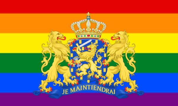 Olanda anche per i reali il matrimonio gay